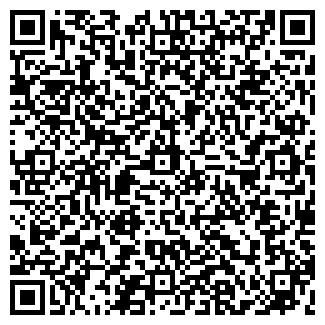 QR-код с контактной информацией организации Аллан, ТОО