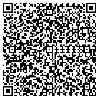 QR-код с контактной информацией организации РСУ 4, ТОО