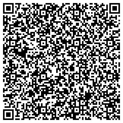 QR-код с контактной информацией организации Turbo Cool Company (Турбо Кул Компани), ТОО