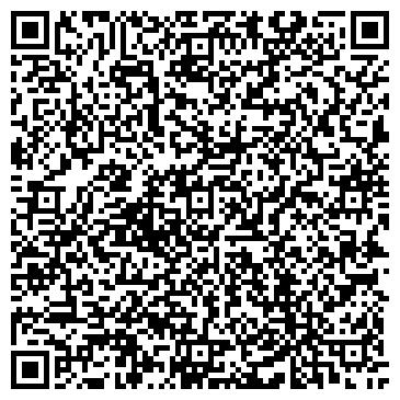 QR-код с контактной информацией организации Альфа-Хим, ТОО