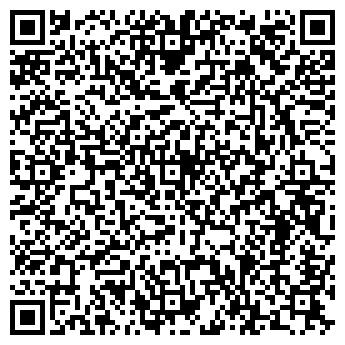 QR-код с контактной информацией организации ИнСэйф Казахстан, ТОО