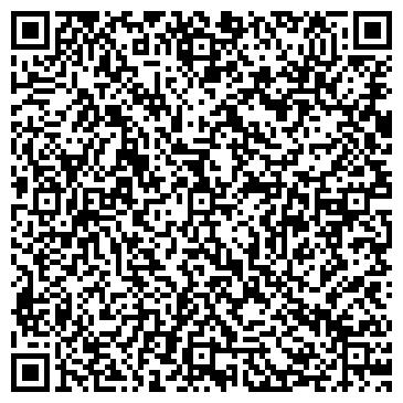 QR-код с контактной информацией организации Сункар айнек, ТОО