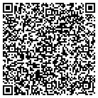 QR-код с контактной информацией организации Ansat (Ансат), ТОО