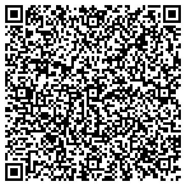 QR-код с контактной информацией организации Адаманат, ТОО