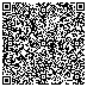 QR-код с контактной информацией организации Диагностические системы Казахстан, ТОО