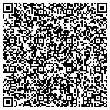 QR-код с контактной информацией организации Трейдинг Капитал, ТОО