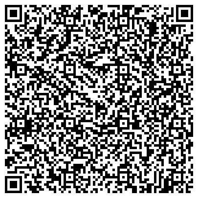 QR-код с контактной информацией организации Трест Востокцветметгазоочистка, ТОО