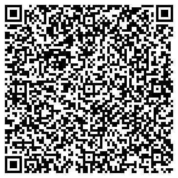 QR-код с контактной информацией организации OXY Products (Окси Продактс), ТОО