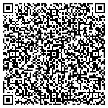 QR-код с контактной информацией организации ПТК-С, торговая компания, ТОО