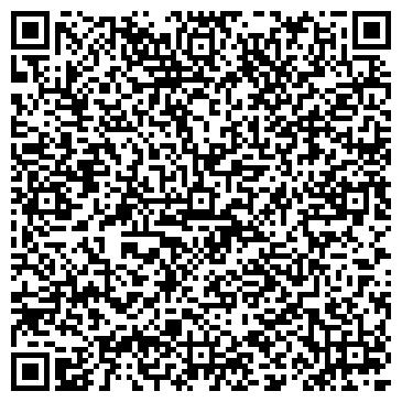 QR-код с контактной информацией организации Shico invest (Шико инвест),ТОО