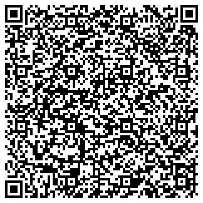 QR-код с контактной информацией организации Intagrated supplies management (Интагратид сапплиес манагемент), ТОО)