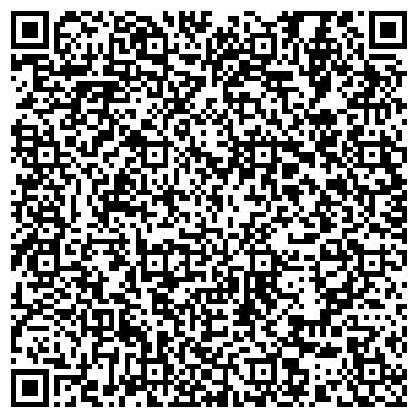 QR-код с контактной информацией организации ВАСТЕ торгово-производственная компания, ТОО