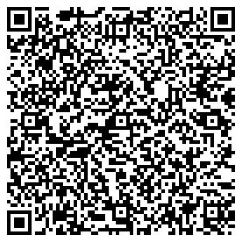 QR-код с контактной информацией организации ТОО «Рубикон SB»