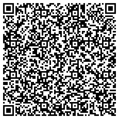 """QR-код с контактной информацией организации TOO """"HQ Company (Аш Кью Компани)"""""""