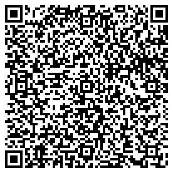 """QR-код с контактной информацией организации ООО """"Сувенир"""""""