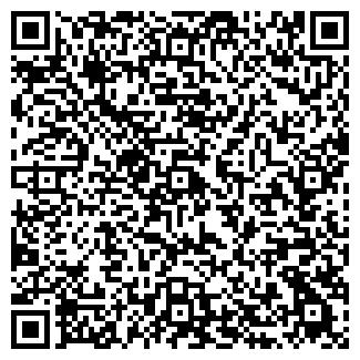 """QR-код с контактной информацией организации ТОО """"MDM Snab"""""""