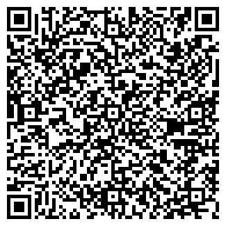 QR-код с контактной информацией организации Гамма-М