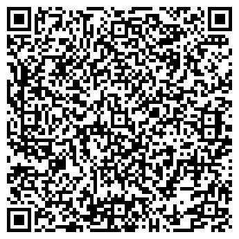 """QR-код с контактной информацией организации ТОВ """"Східагротрейд"""""""
