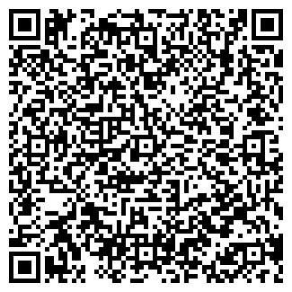 QR-код с контактной информацией организации Умекенов ИП