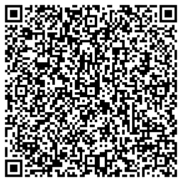 """QR-код с контактной информацией организации Общество с ограниченной ответственностью ООО """"ТД """"Агро Лидер"""""""