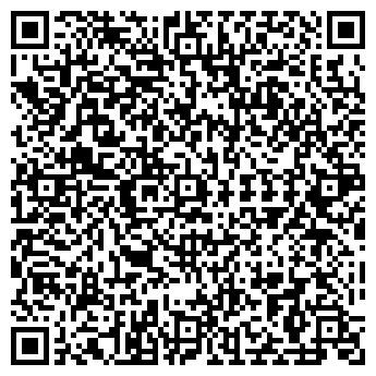 """QR-код с контактной информацией организации ТОО """"Сапротех"""""""