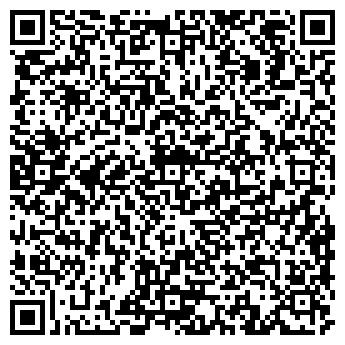 QR-код с контактной информацией организации ООО ТД ХимКард