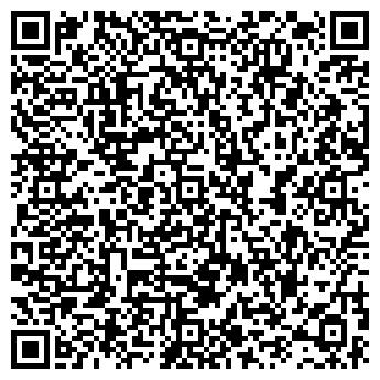 QR-код с контактной информацией организации ФАРМАЦИЯ АКЦИОНЕРНОЕ ОБЩЕСТВО ОТКРЫТОГО ТИПА