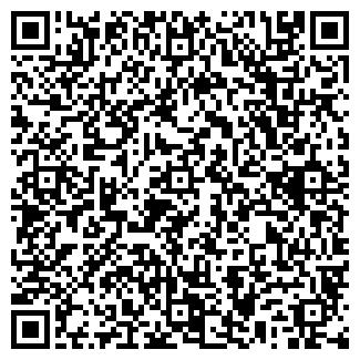 QR-код с контактной информацией организации CheAnD