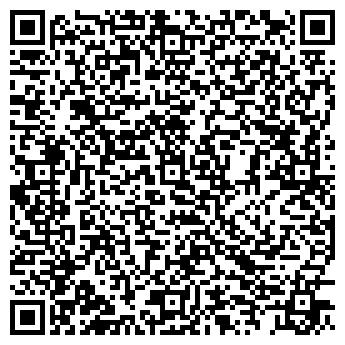 QR-код с контактной информацией организации Ecoreality, ЧП
