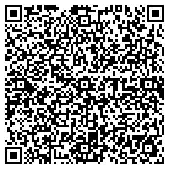 QR-код с контактной информацией организации Общество с ограниченной ответственностью ООО «БМ ДИСТРИБЬЮШН»