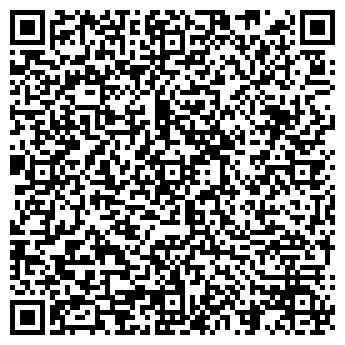 """QR-код с контактной информацией организации Общество с ограниченной ответственностью ООО """"Делита"""""""