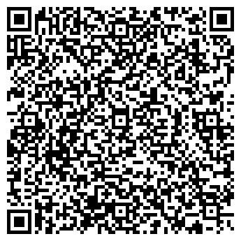 QR-код с контактной информацией организации ТОО Legal Line.kz