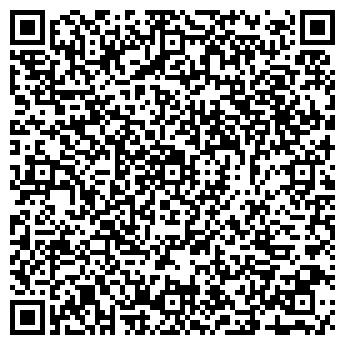 QR-код с контактной информацией организации Даркан дала