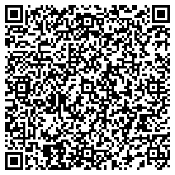 QR-код с контактной информацией организации ТОО 'Полимер Полюс'