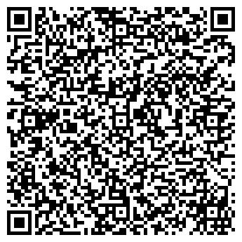 QR-код с контактной информацией организации Совместное предприятие СООО «БиПак»
