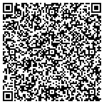 QR-код с контактной информацией организации MasterDip (Мастер Дип), ТОО