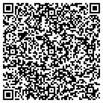 """QR-код с контактной информацией организации ЧП """"Натуралис"""""""