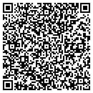 QR-код с контактной информацией организации Медет, ИП