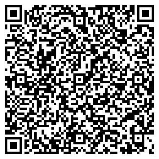 QR-код с контактной информацией организации УльтраКем, ООО