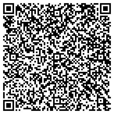 QR-код с контактной информацией организации Региональный отдел сбыта Химик ПО