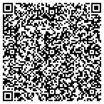 QR-код с контактной информацией организации ООО Теравет-Оригинал