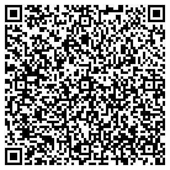 QR-код с контактной информацией организации Профи Пул, ООО