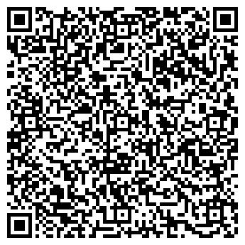 """QR-код с контактной информацией организации УП """"Вигоринвест"""""""