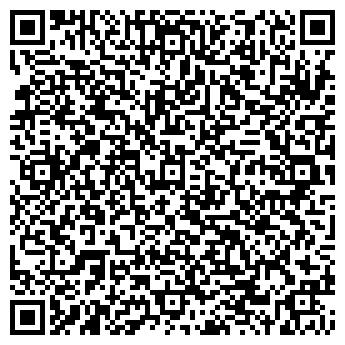 QR-код с контактной информацией организации ИП Подмостко А.Г.