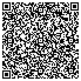 QR-код с контактной информацией организации ООО ЛИВ-Уникон