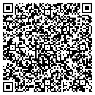 QR-код с контактной информацией организации ООО Верисофт