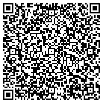 QR-код с контактной информацией организации ЭкоОилГрупп, ООО