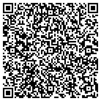 QR-код с контактной информацией организации ООО Интекострой