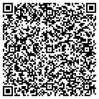 QR-код с контактной информацией организации ООО Еrkan Сhemical