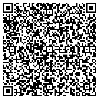 QR-код с контактной информацией организации ООО АГРО РОСТ
